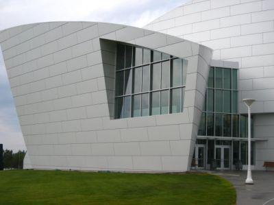 北方极地博物馆
