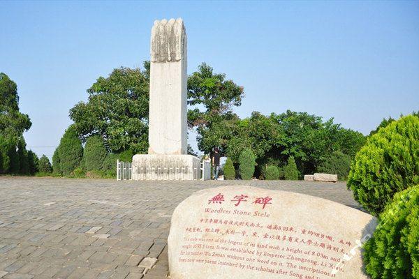 西安兵马俑、华清池、黄帝陵、壶口、延安双卧7日